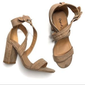 QUPID Nude Strappy Sandals